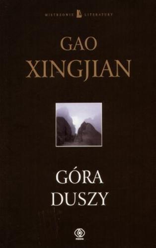 Gao Xingijan