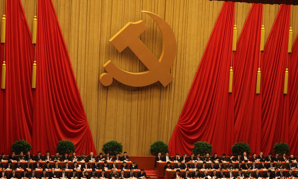 18 Narodowy Kongres Komunistycznej Partii Chin