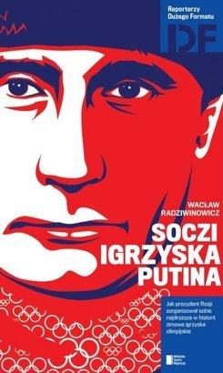 Radziwinowicz_Soczi