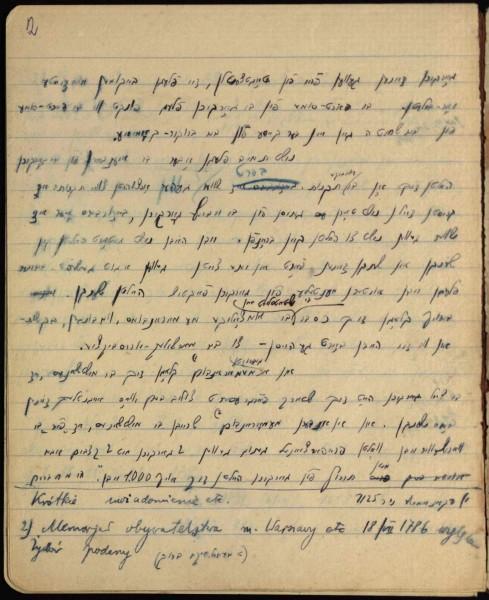 Rękopis Ringelbluma