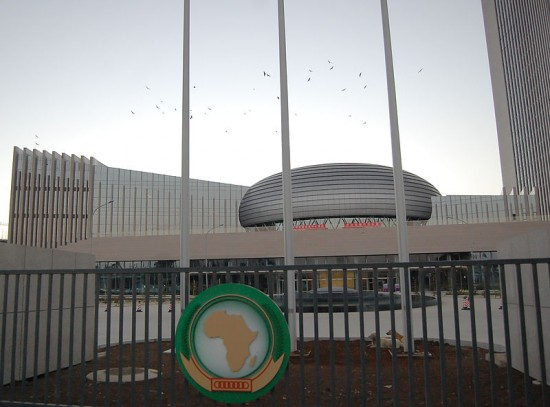 800px-African_Union_conference_center_and_office_complex,_AUCC