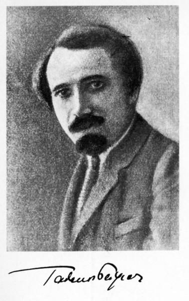 tadeusz_peiper_1925_swiat