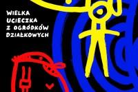 Jacek-Swidzinski_IKONKA