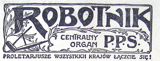 Robotnik_winieta