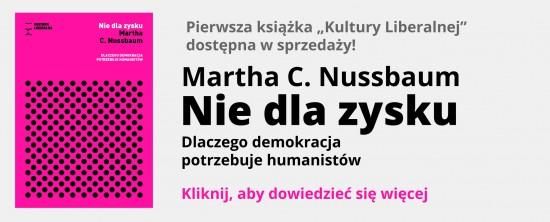 baner_Nussbaum_środkowa kolumna