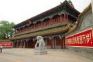 CN-pek-zhongnanhai-xinhua-tor