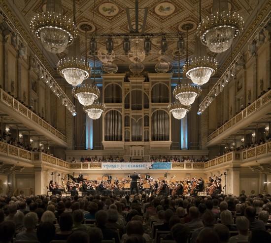 Young Euro Classic 2016: Symphonieorchester des Mussorgski-Konservatoriums Ural