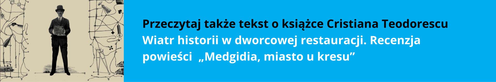 baner_kiezun_teodorescu
