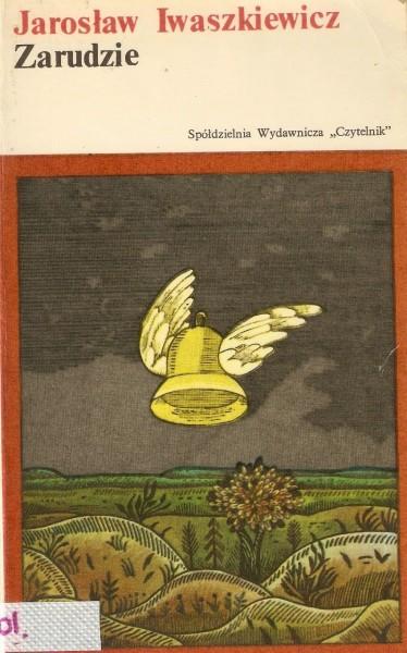 iwaszkiewicz-noc-czerwcowa