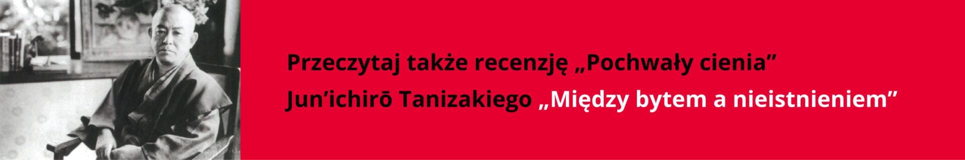 Tanizaki_baner