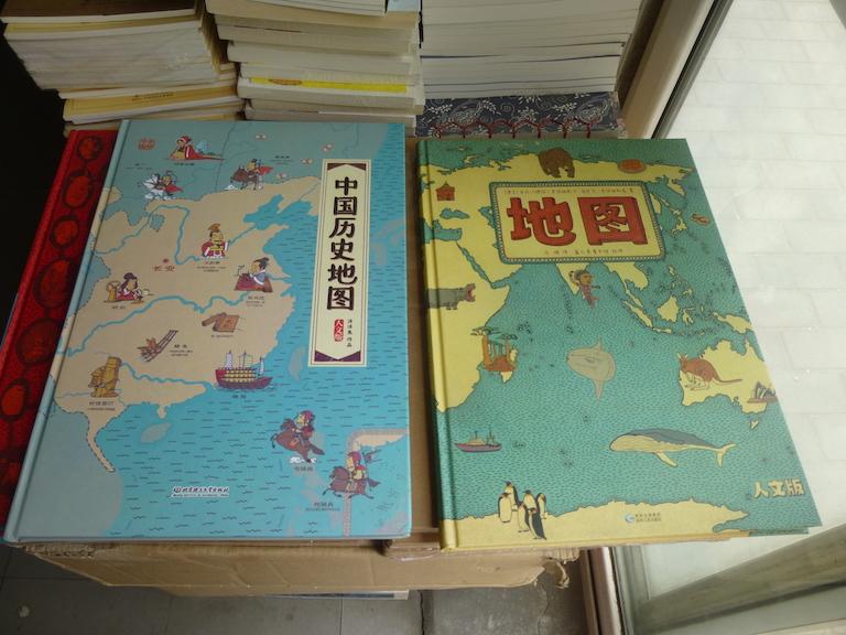 mapy w chinach