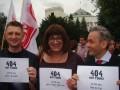 Polish_Sejm_deputies_for_Deti-404