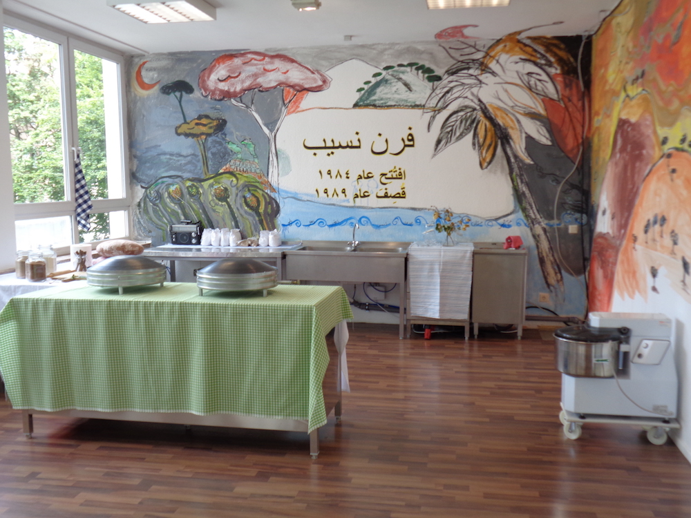 Mounira Al Solh – Nassib's Bakery (2017), fot.P. Strożek