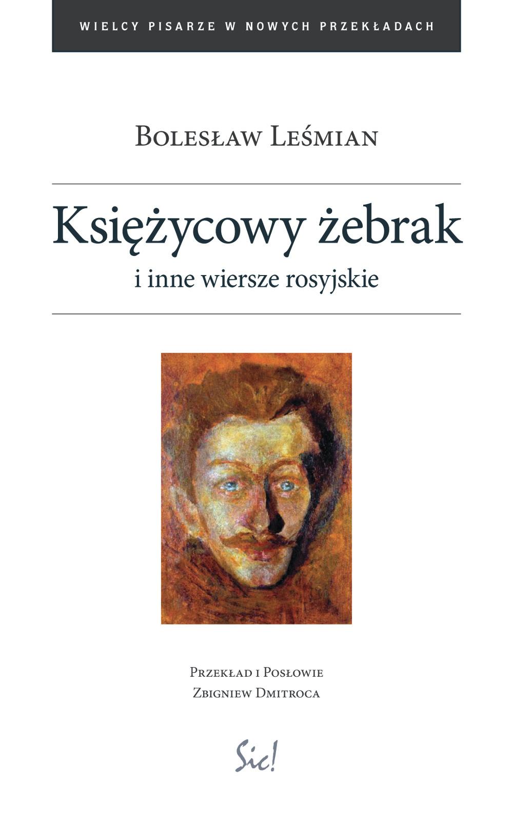 boleslaw-lesmian-ksiezycowy-zebrak-okladka