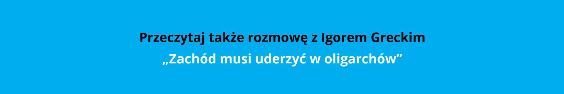 grecki (1)
